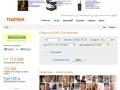 интернет знакомства с иностранцами сайт