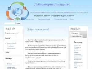 эзотерический сайт знакомства регистрация