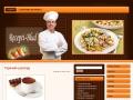 наземные простые рецепты кулинарный блог мультики Самый смешной
