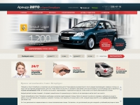 Прокат автомобилей в санкт петербурге на свадьбу