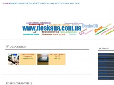 Бесплатный хостинг для катало iframe оптимизация сайта